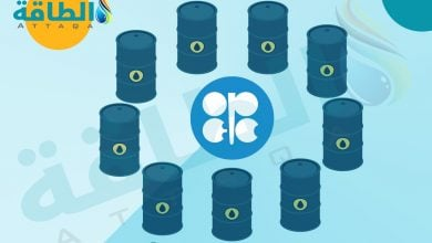 Photo of فيتول: أسعار النفط في أيدي أوبك+.. والاتفاق الحالي غير كافٍ