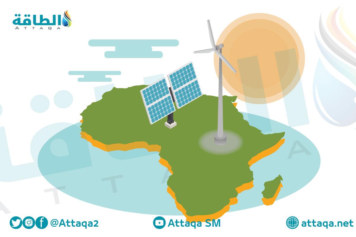 الطاقة المتجددة في أفريقيا