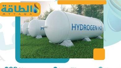 Photo of باكستان تستعين بالصين لبناء أول منشأة للهيدروجين الأخضر