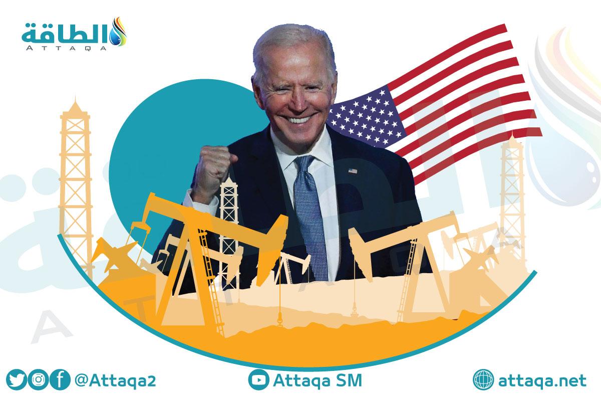 إدارة بايدن - إنتاج النفط
