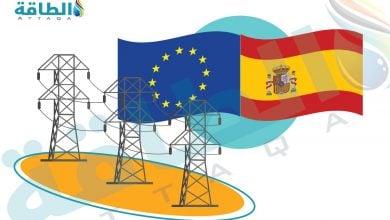 Photo of إسبانيا تحث الاتحاد الأوروبي على توفير سقف لأسعار الكهرباء