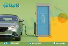 Photo of مفاجأة.. وزن السيارات الكهربائية يقلّل فاعليتها في مواجهة تغير المناخ