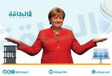 Photo of إستراتيجية الطاقة في ألمانيا تترقب نتيجة الانتخابات البرلمانية