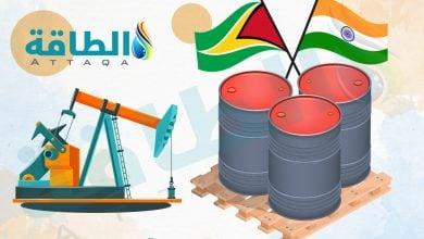 Photo of غايانا ترفض وقف التنقيب عن النفط.. وتوجه رسالة لقطاع الطاقة العالمي