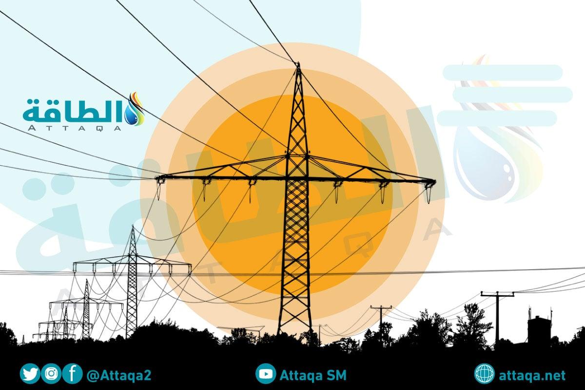 إسبانيا - الكهرباء - أسعار الكهرباء - كوريا الجنوبية