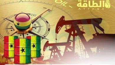 Photo of غانا تواصل تطوير قطاع النفط والغاز.. مع اتجاه إلى إنتاج الأمونيا