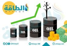 Photo of أسعار النفط تواصل الصعود.. وخام برنت قرب 86 دولارًا