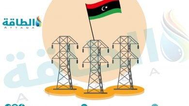 Photo of الكهرباء في ليبيا.. استثمارات بـ5 مليارات دولار لحل الأزمة