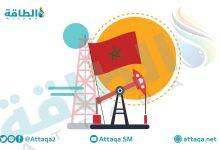Photo of ساوند إنرجي: المغرب يمتلك إمكانات هائلة للغاز.. ونتطلع إلى التوسع في التنقيب