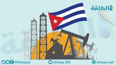 Photo of خطط لتطوير الطاقة المتجددة في كوبا