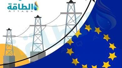 Photo of أسعار الكهرباء في أوروبا قد تنخفض بحلول 2023 مع نمو مصادر الطاقة المتجددة