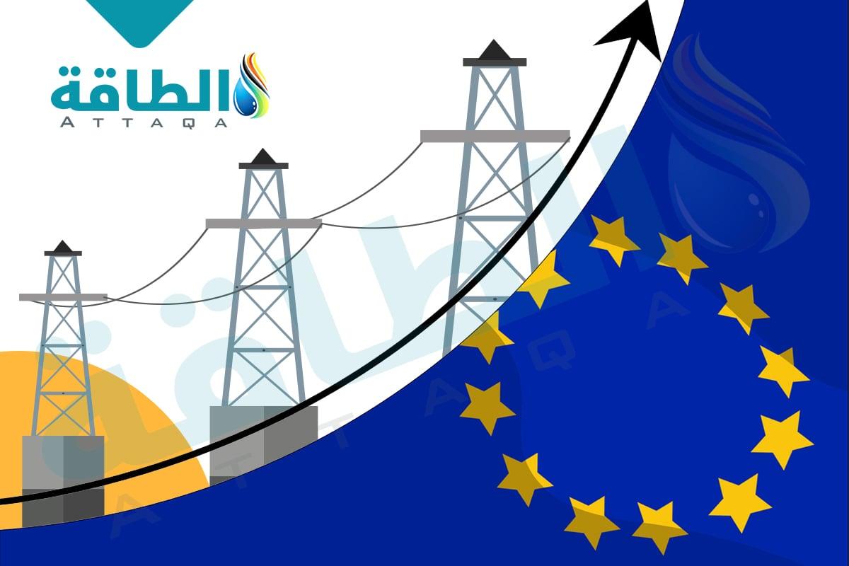 الكهرباء في أوروبا