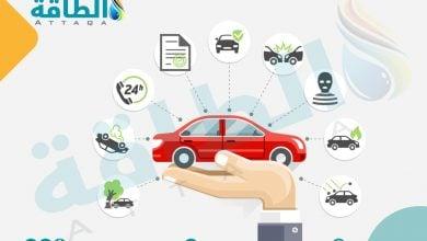Photo of صناعة السيارات عالميًا تواجه مخاطر انخفاض كبير في الإنتاج