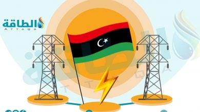 Photo of سيمنس تسعى لإضافة 780 ميغاواط إلى شبكة الكهرباء الليبية
