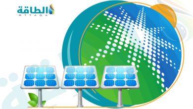 Photo of أرامكو توقع 5 مذكرات تفاهم لإنتاج الهيدروجين الأخضر وخدمات الطاقة النظيفة