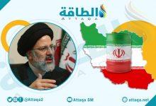 Photo of بالتزامن مع تنصيب الرئيس الإيراني.. طهران ترفض وضع قيود على إنتاج وصادرات النفط
