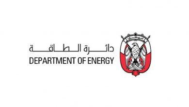 Photo of أبوظبي تصدر شهادات للطاقة النظيفة