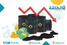 Photo of تحديث - أسعار النفط تواصل الهبوط مسجلة أدنى مستوى منذ مايو