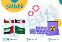 Photo of دراسة: السعودية والإمارات تقودان تحول الطاقة في الخليج العربي