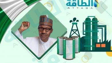 Photo of نيجيريا تتطلع لاستعادة ثقة المستثمرين في قطاع النفط