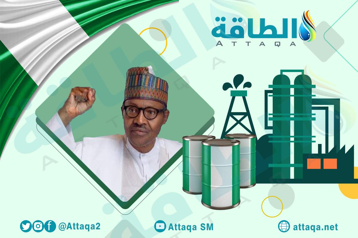 الرئيس النيجيري - قانون النفط في نيجيريا