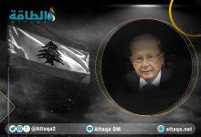 Photo of كهرباء لبنان تحذر من تعرض البلاد لانقطاع شامل للتيار خلال أيام