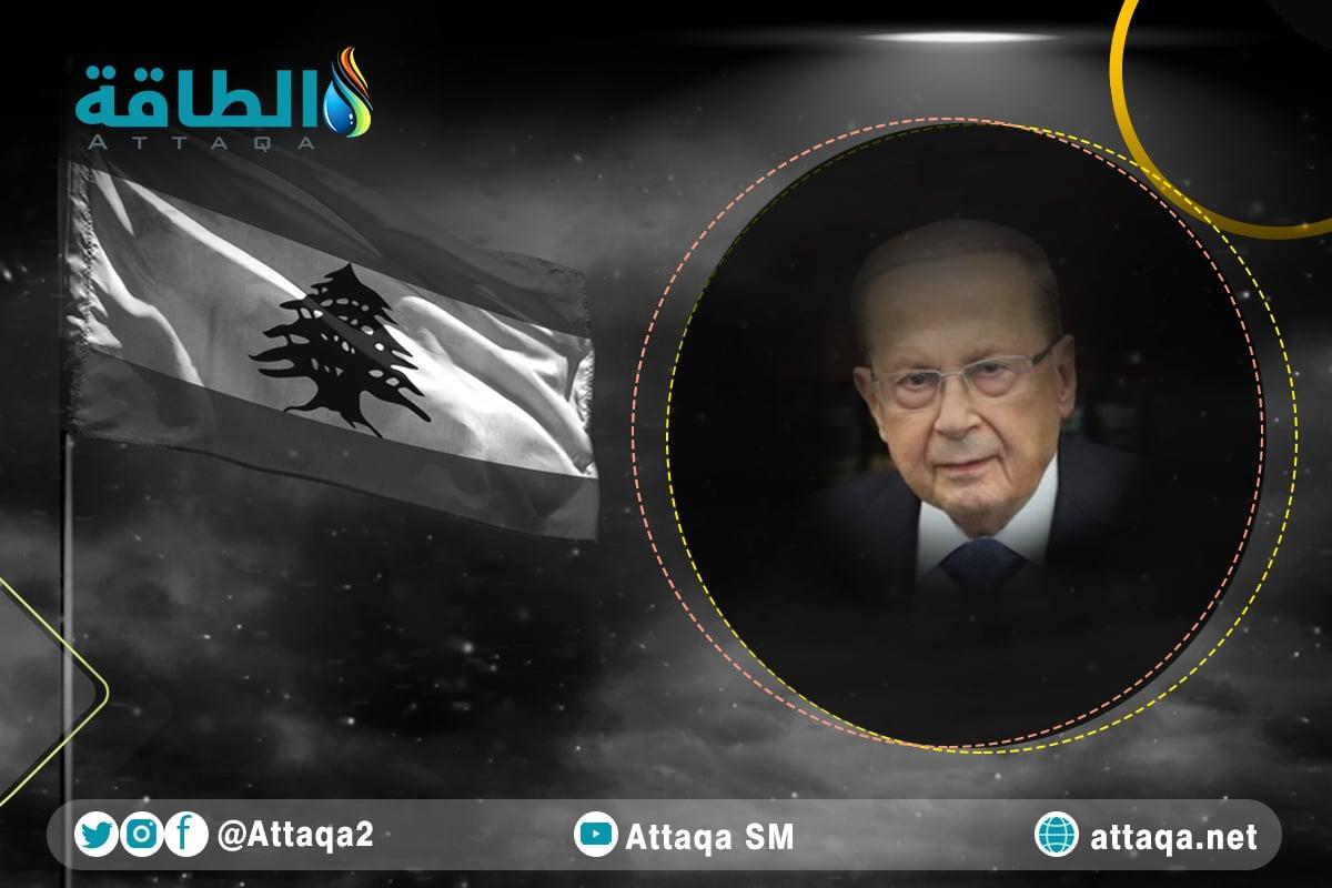 الغاز المصري - أزمة الكهرباء في لبنان - كهرباء لبنان