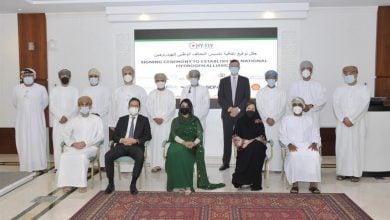 Photo of سلطنة عمان تطلق تحالفًا وطنيًا لتطوير إنتاج الهيدروجين