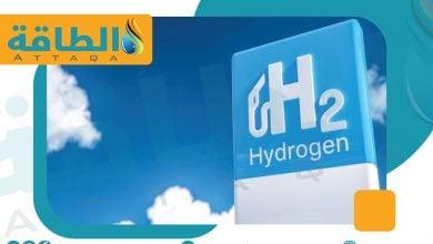 Photo of استمرار الخلاف حول مدى ملاءمة الهيدروجين الأزرق لمتطلبات المناخ