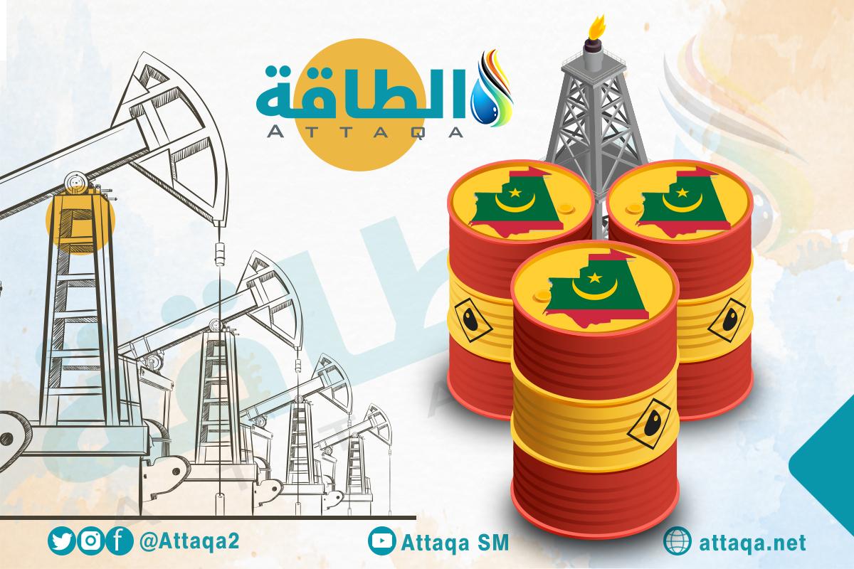 النفط والغاز في موريتانيا