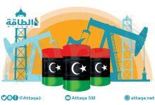 Photo of شبح القوة القاهرة يقترب.. إنتاج النفط في ليبيا قد يهبط إلى 750 ألف برميل يوميًا