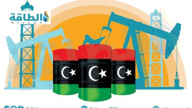 Photo of استئناف تصدير النفط من موانئ السدرة وراس لانوف في ليبيا