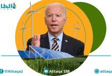 Photo of تحول الطاقة.. 3 أسباب وراء توافق الديمقراطيين والجمهوريين على خطة بايدن