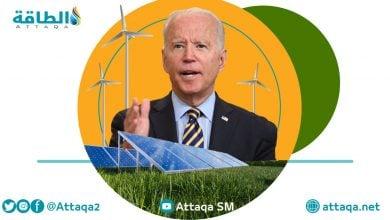 Photo of إدارة بايدن تخطط لتزويد 5 ملايين أسرة بالكهرباء من الطاقة الشمسية
