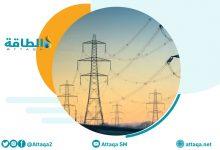 Photo of انهيار شركتي كهرباء في بريطانيا إثر ارتفاع قياسي للأسعار