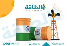 Photo of الهند تطرح 21 منطقة لاستكشاف النفط والغاز باستثمارات 400 مليون دولار