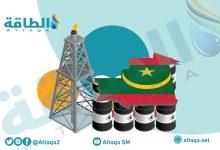 Photo of مقال - التحول الطاقوي في موريتانيا