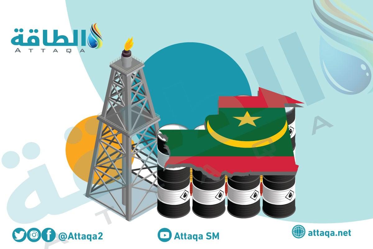 النفط والغاز الطبيعي في موريتانيا
