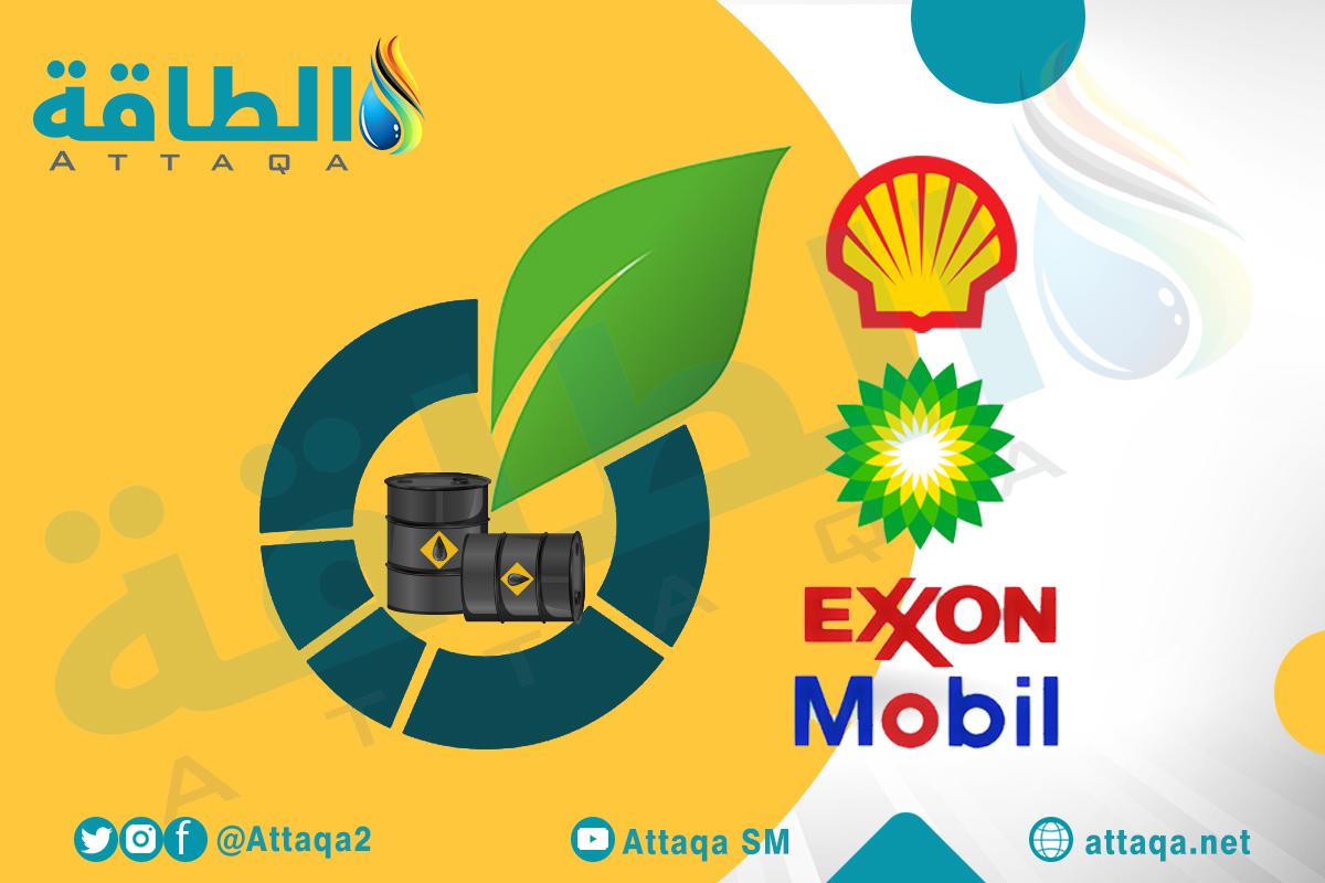 شركات النفط - الطاقة المتجددة - بي بي - إكسون موبيل - شل