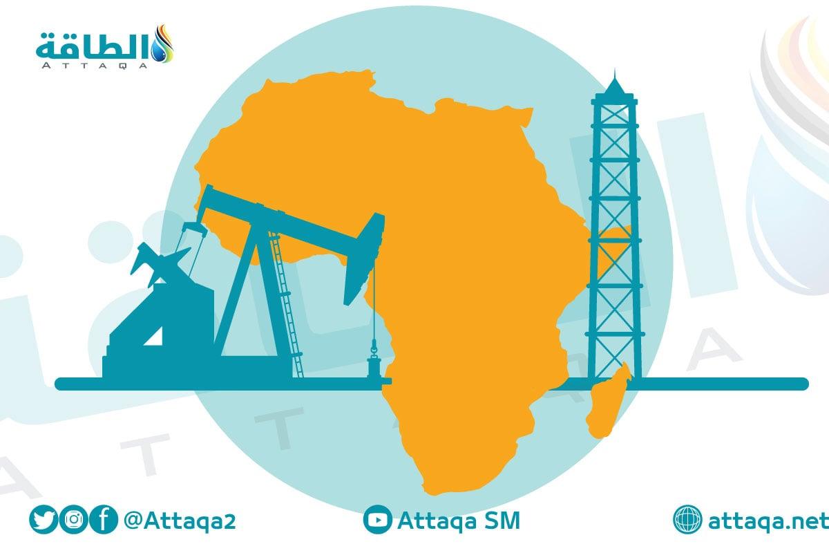 النفط والغاز في أفريقيا