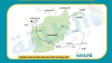 Photo of خط أنابيب تابي عبر أفغانستان.. خطط طموحة وتحديات أمنية