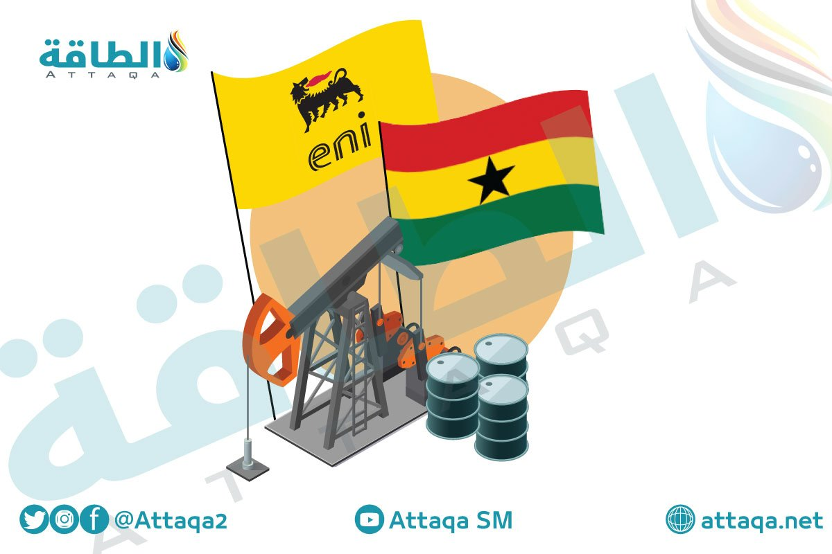 مشروعات إيني في غانا