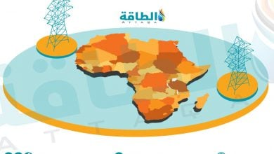 Photo of هل يصبح الغاز حلًا مثاليًا لتوفير الكهرباء في أفريقيا؟