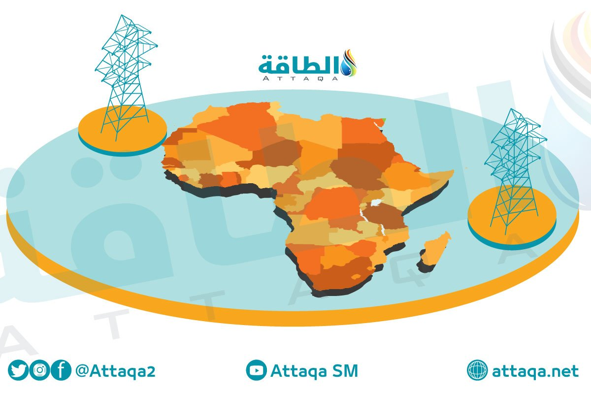 الكهرباء في أفريقيا