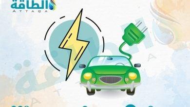 Photo of الشاحن الأخضر.. مبادرة إماراتية للتوسع في نشر السيارات الكهربائية