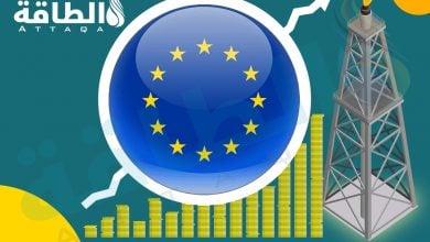 Photo of هل ينجح الاتحاد الأوروبي في وضع خطة موحدة تضمن أمن الطاقة؟