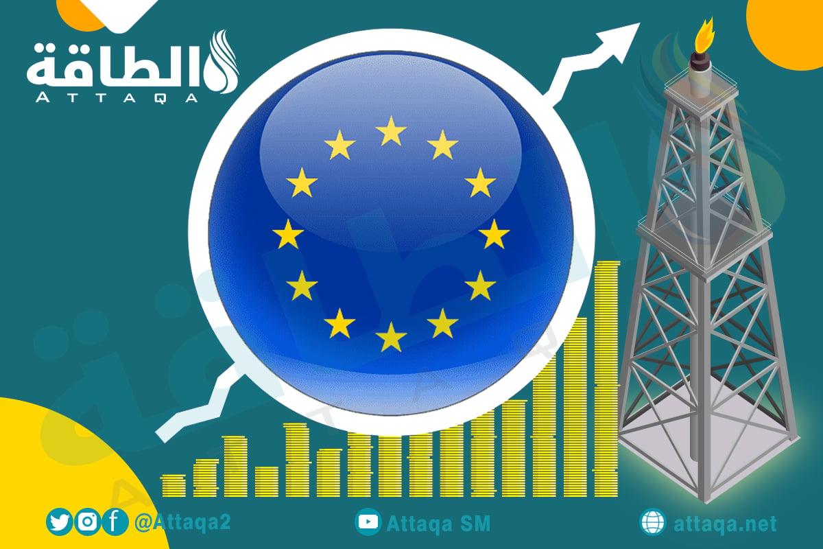 الطلب على الغاز في أوروبا