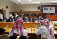 "Photo of ""اتفاق تاريخي"" بين أرامكو السعودية والسودان"