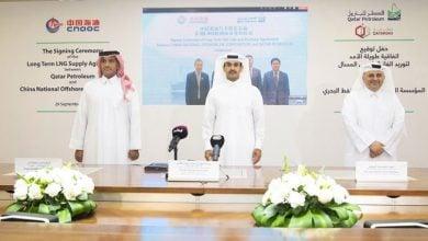 Photo of قطر للبترول توقع اتفاقية لتوريد 3.5 مليون طن سنويًا من الغاز المسال إلى الصين