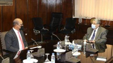 "Photo of ""سيتي غروب"" تسعى للتعاون مع مصر في الطاقة المتجددة والهيدروجين"